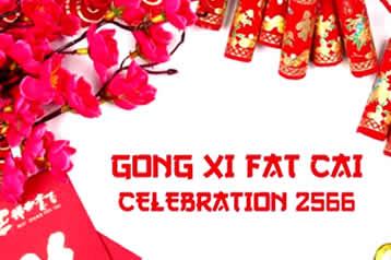 gong xi fa cai gong hey fat choy happy lunar new year